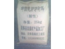 熔炼球墨铸铁炉衬料