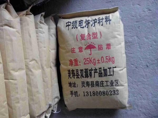 铸钢专用炉衬材料(复合型)